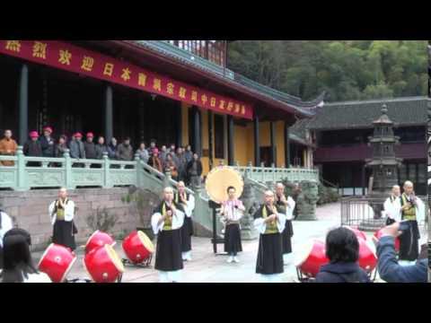 天童寺奉納太鼓演奏 「正法への錫杖」