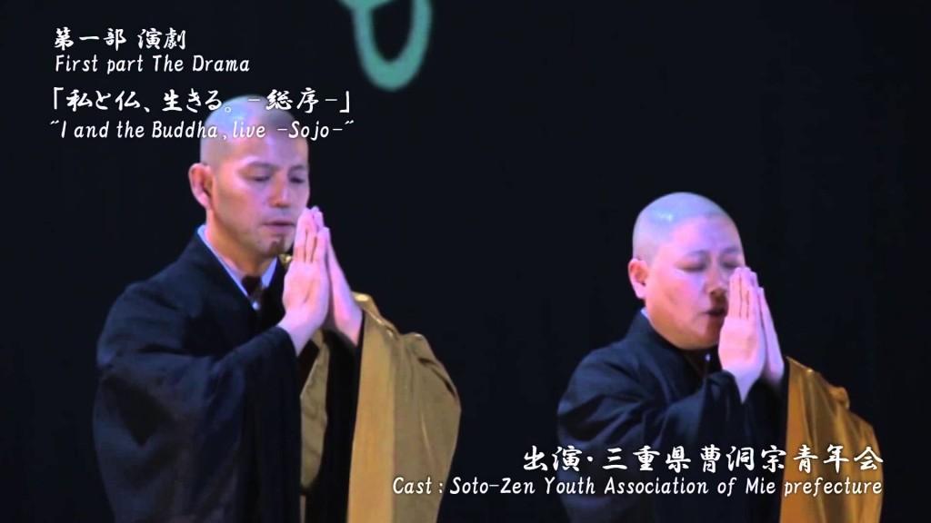 「三曹空寂」ダイジェスト版